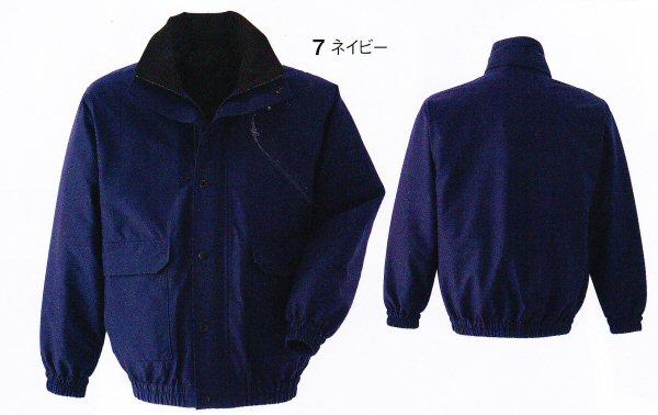 旭蝶繊維NO.51014ゴアテックス防寒ブルゾン防水防寒S~5L防寒服