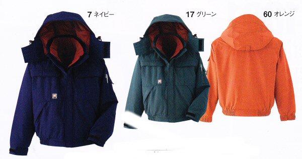 【送料無料】旭蝶繊維NO.69200防寒ブルゾン防水防寒(極寒)M~6L防寒服