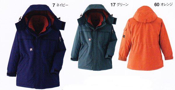 【送料無料】旭蝶繊維NO.69300防寒コート防水防寒(極寒)M~6L防寒服