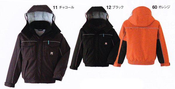 【送料無料】旭蝶繊維NO.51001防寒(極寒)ブルゾンM~6L防寒服