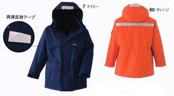 【送料無料】旭蝶繊維NO.59001防水防寒(極寒)コートM~6L防寒服冬用雨カッパ(レインスーツ)