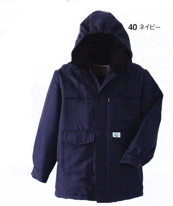 【送料無料】旭蝶繊維NO.53000防寒(極寒)コートM~5L防寒服