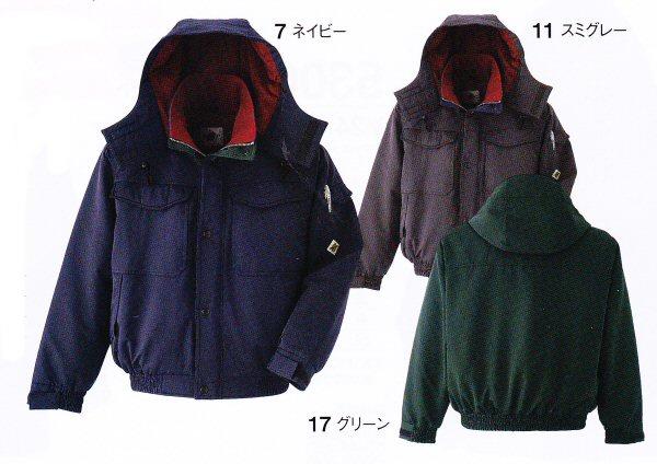 【送料無料】旭蝶繊維NO.68600防寒ブルゾンM~6L防寒服