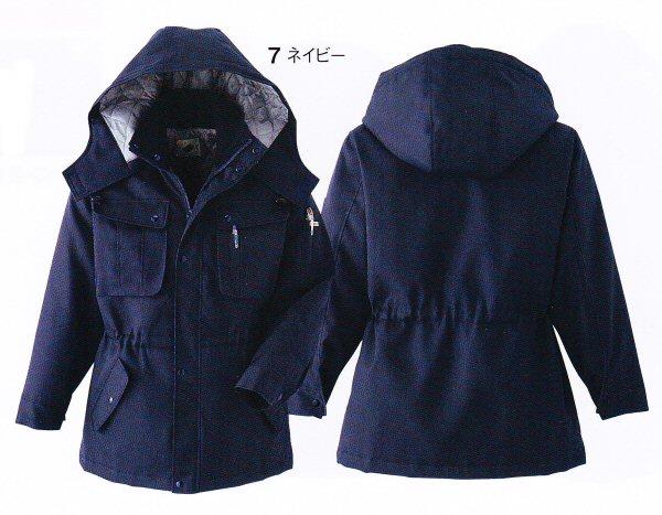 【送料無料】旭蝶繊維NO.N5400防寒コートM~5L防寒服