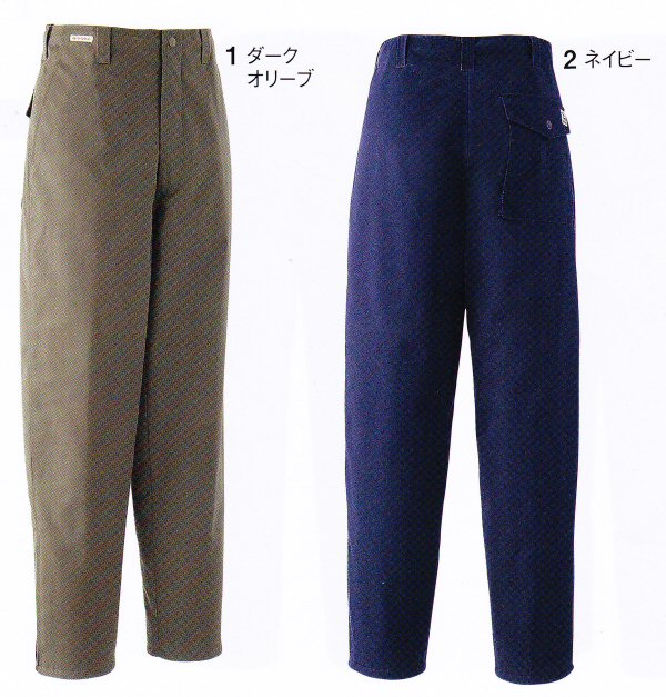【送料無料】旭蝶繊維NO.E5110防寒ズボンノータックM~5L防寒服