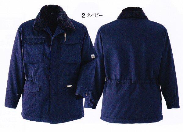 【送料無料】旭蝶繊維NO.E5200防寒コートM~5L防寒服