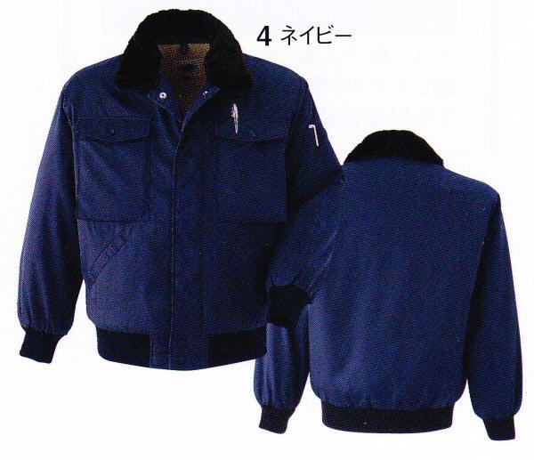 【送料無料】旭蝶繊維NO.3200防寒ブルゾンM~5L防寒服