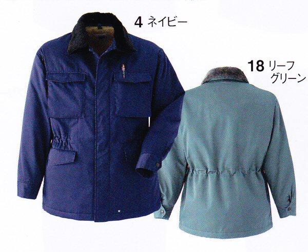 【送料無料】旭蝶繊維NO.3500防寒コートM~5L防寒服