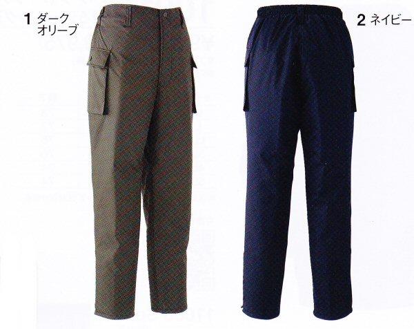 【送料無料】旭蝶繊維NO.4015防寒ズボン(後ろゴム入り)M~5L防寒服