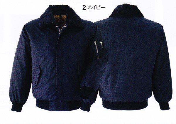【送料無料】旭蝶繊維NO.10000防寒ブルゾンM~5L防寒服