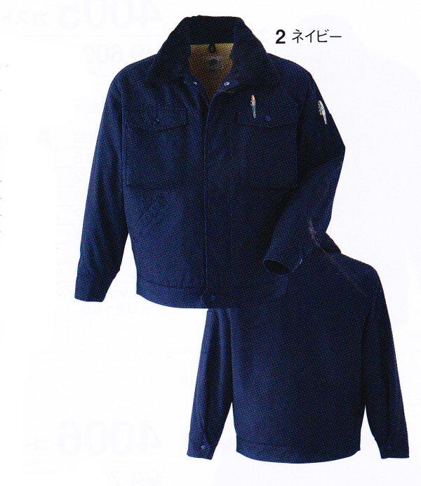 【送料無料】旭蝶繊維NO.3330防寒ブルゾンM~5L防寒服