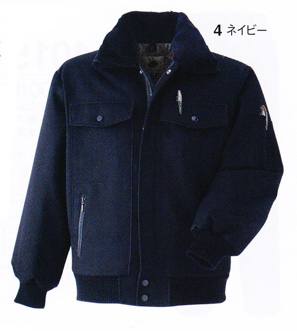 【送料無料】旭蝶繊維NO.11000防寒ブルゾンM~5L防寒服
