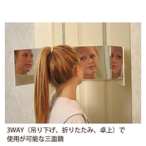 【送料無料】ドアハンガー3面鏡 割れない鏡 姿見 ドアミラー【あす楽対応_関東】smtb-m