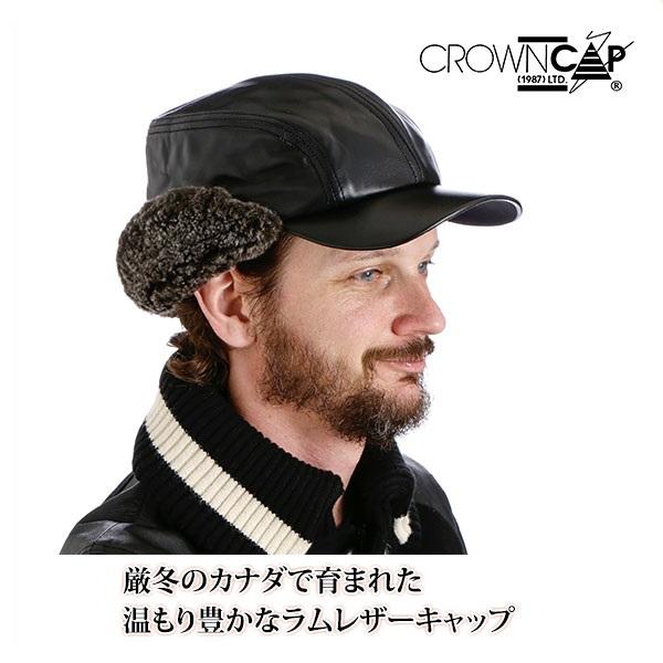 【送料無料】クラウンキャップ社 シャーリングキャップ【あす楽対応_関東】smtb-m