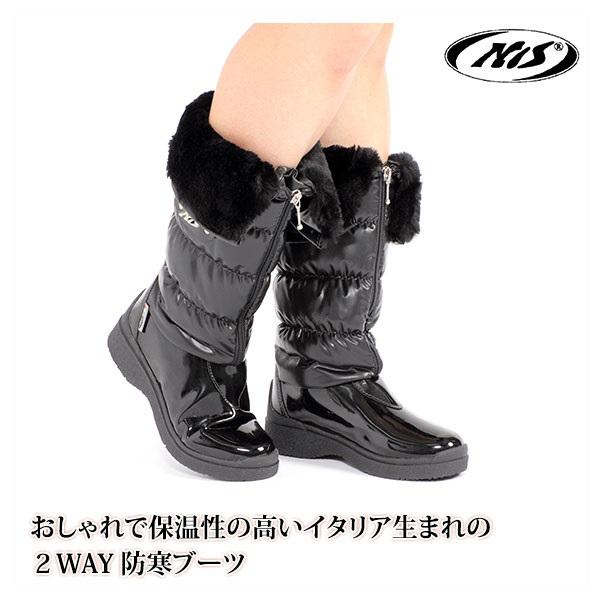 【送料無料】あったかイタリアン防寒ブーツ【あす楽対応_関東】smtb-m