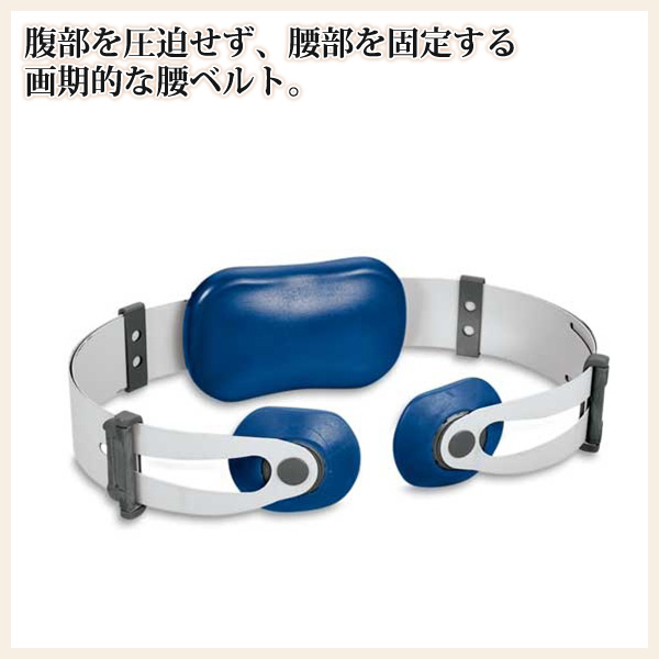 【送料無料】腰ベルト・ハグ・コアラ【あす楽対応_関東】