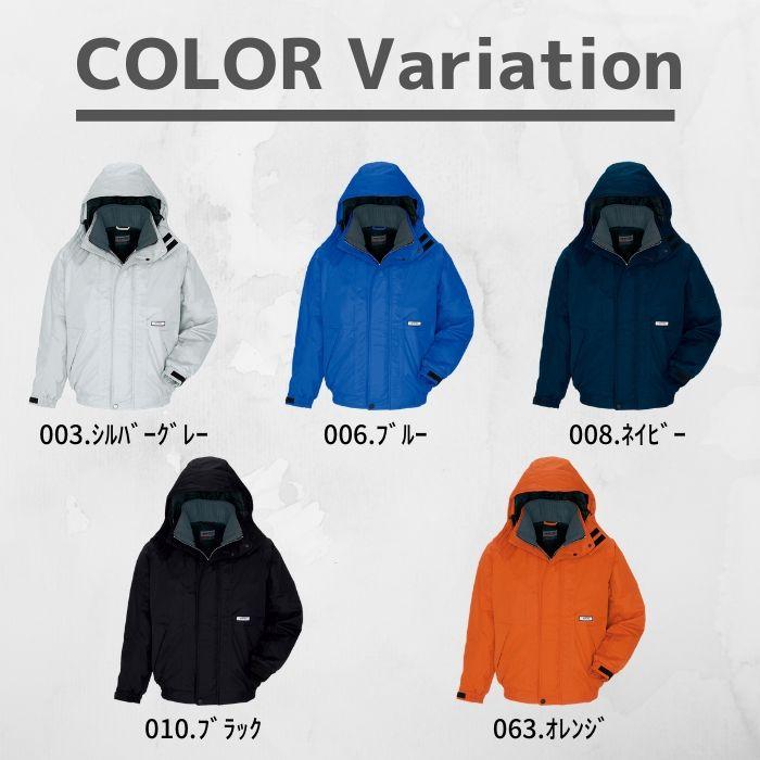 Elvine Mens Cole Design Jacket Slim Dark Sea Blue Size M