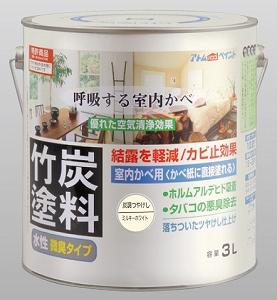 アトムハウスペイント 水性竹炭塗料 3L 炭調ミルキーホワイト