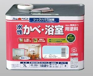 アトムハウスペイント 水性かべ・浴室用塗料 7L ライトブルー