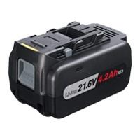 【パナソニック】 21.6V(4.2Ah) リチウムイオン電池パック EZ9L62 LSタイプ 【Panasonic】