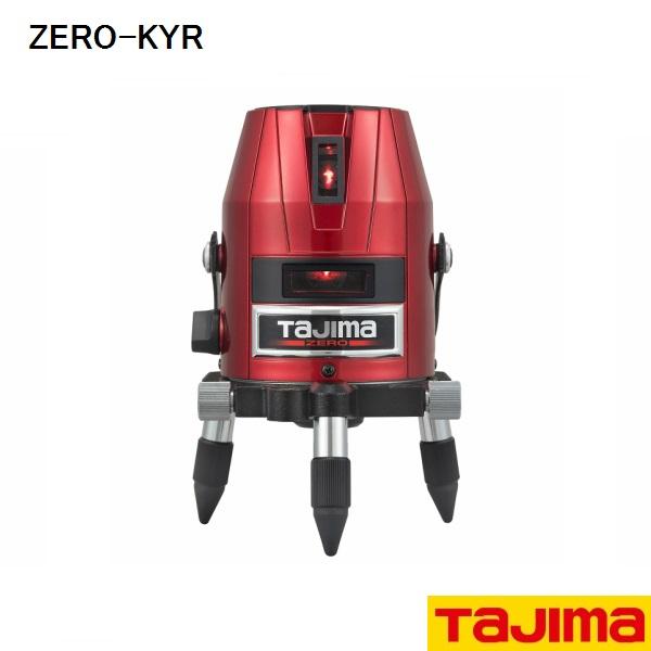 【タジマ】 レーザー墨出し器 ゼロKYR ZERO-KYR 【TAJIMA】