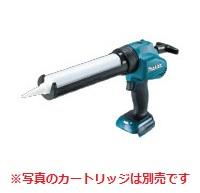 【マキタ】 14.4V 充電式コーキングガン CG140DZ 本体のみ <バッテリ・充電器・ケース別売> 【makita】