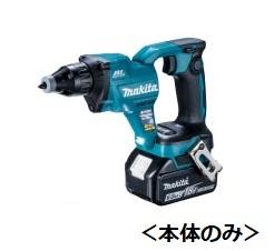 【マキタ】 18V 充電式スクリュードライバ FS600DZ(青) <バッテリ・充電器・ケース別売> 【makita】