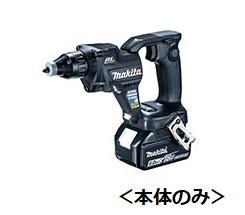 【マキタ】 18V 充電式スクリュードライバ FS600DZB(黒) <バッテリ・充電器・ケース別売> 【makita】
