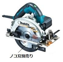 【マキタ】 165mm 電子マルノコ HS6303SP(青) 本体のみ <ノコ刃別売> 【makita】