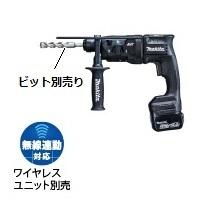 【マキタ】 14.4V 18mm充電式ハンマドリル HR181DRGXB (黒)[SDSプラスシャンク]6.0Ahバッテリ・充電器・ケース付 <集じんシステム・ビット別売> 【makita】