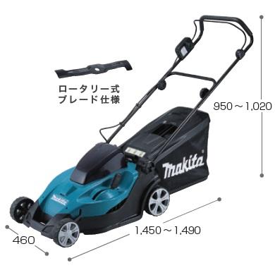 ◎【マキタ】 36V 充電式芝刈機 MLM430DZ 本体のみ <バッテリ・充電器別売> 【makita】