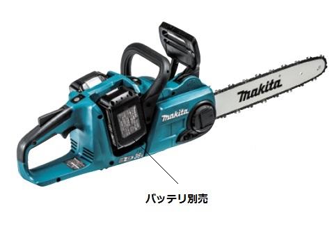 【マキタ】 36V(18V×2) 充電式チェンソー MUC353DZ ガイドバー350mm 本体のみ <バッテリ・充電器別売> 【makita】