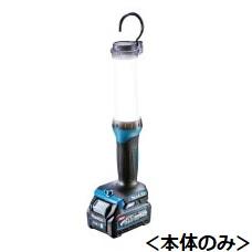 マキタ 40V 限定品 充電式ワークライト ML002G 充電器別売 大放出セール 本体のみ makita バッテリ