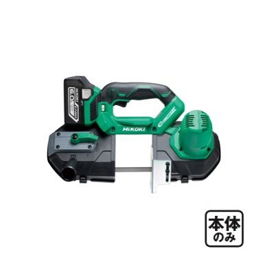 【HiKOKI】 18V コードレスロータリバンドソー CB18DBL(S)(NN) 本体のみ <蓄電池・充電器・ケース別売> 【ハイコーキ】 (日立工機)