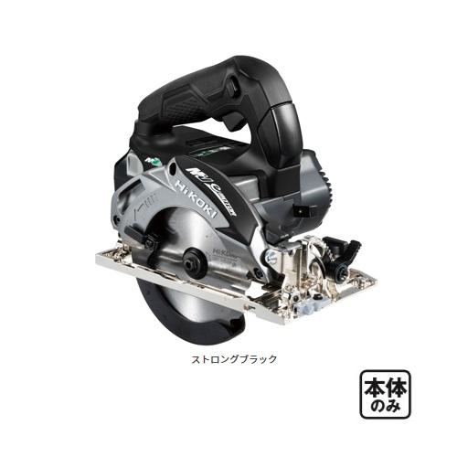 【HiKOKI】 C3605DA(NNB) マルチボルト36V 125mmコードレス丸のこ ストロングブラック本体のみ <蓄電池・充電器・ケース別売>【ハイコーキ】 (日立工機)