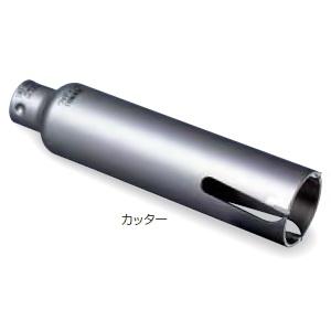 【ミヤナガ】 ウッディングコアドリル(カッター) PCWS150C 刃先径150mm 有効長130mm カッターのみ <センタードリル・シャンク別売> 【MIYANAGA】
