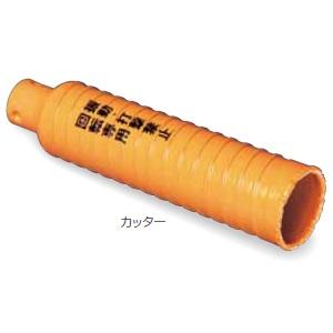 ミヤナガ 乾式ハイパーダイヤコアドリル カッター PCHPD200C 刃先径200mm 有効長130mm MIYANAGA シャンク別売 カッターのみ 新作続 新品未使用 センターピン