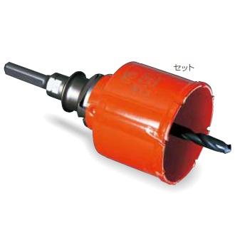 【ミヤナガ】 ハイブリッドコアドリル(セット) PCH53 [ストレートシャンク] 刃先径53mm 有効長50mm(カッター長77mm) 【MIYANAGA】