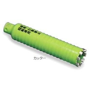 【ミヤナガ】 ブロック用ドライモンドコアドリル(カッター) PCB100C 刃先径100mm 有効長150mm カッターのみ <センターピン・シャンク別売> 【MIYANAGA】