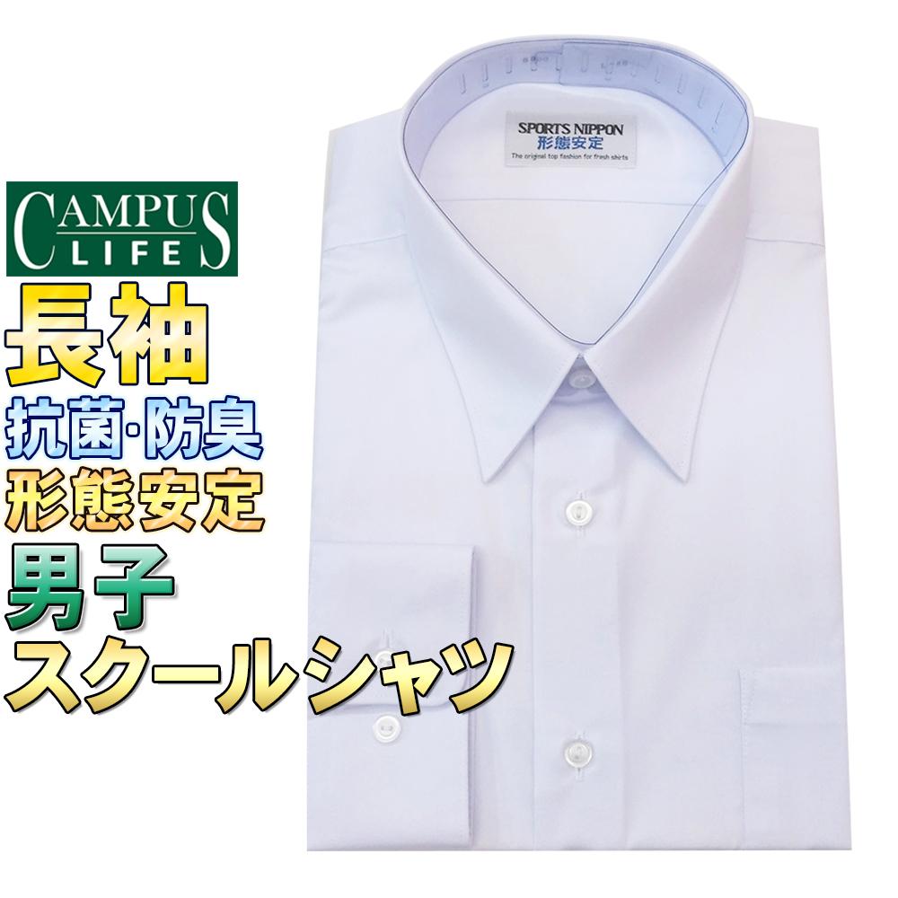 Working School Shirt School Uniform Long Sleeves Form Collared