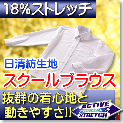 Easily super stable school cutter blouse long sleeves SS -3L (/ white / shape stability / student shirt / school )fs3gm for lady's fashion / uniform / working clothes / school uniform / blazer / collared shirt /y shirt / shirt / students) that is in stre