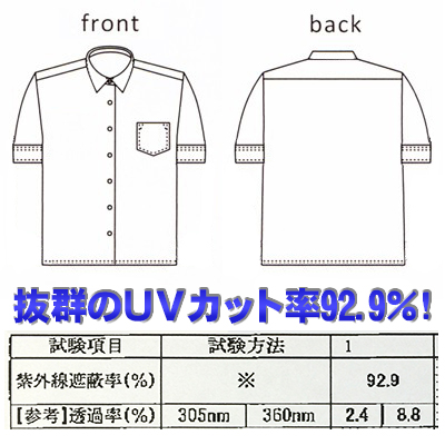 Non-iron form stable school cutter blouse (ladies fashion / uniform / students clothes / Blazer / カッターシャツ / shirt/y shirt / shirt / student / white / shape stability / Student t-shirt / school / women's / store).