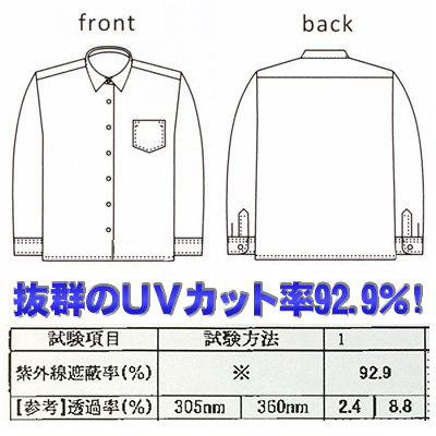 Non iron forms stable knit school cutter (ladies fashion / uniform / students clothes / Blazer / shirt/y shirt / shirt / student shirt / white / shape stability / student shirt / school / women's / store)