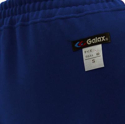 10/25/2013 ~ 11/1 Galax 180-Bulma 150 ~ LL