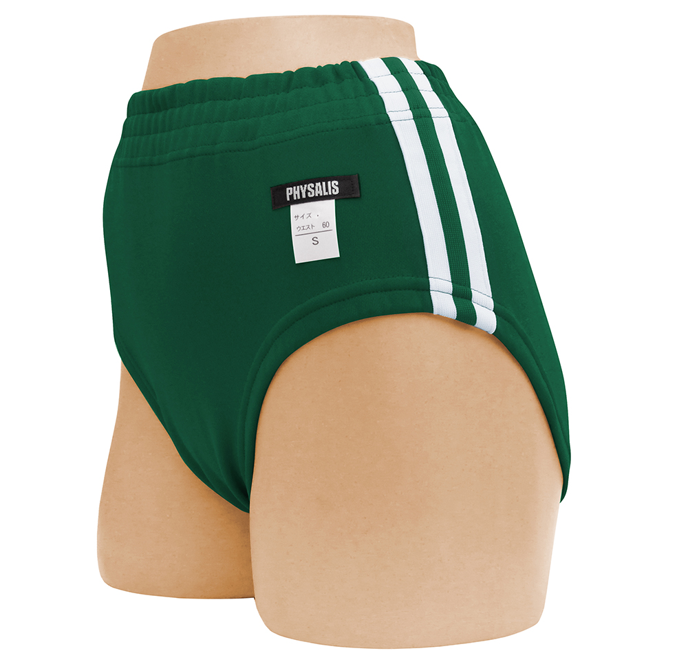 10/25/2013-11/1 Bloomers gymnastics outfit / made in Japan shipping / Galax for women's gymnastics wear limited edition high cut-back cotton bloomers S-LL