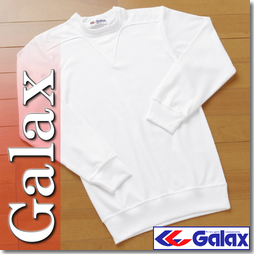 Japan Junior High School Athletic Federation recommended products. GALAX ( Galax )-yoke collar long sleeve gym clothes: S-LLfs3gm