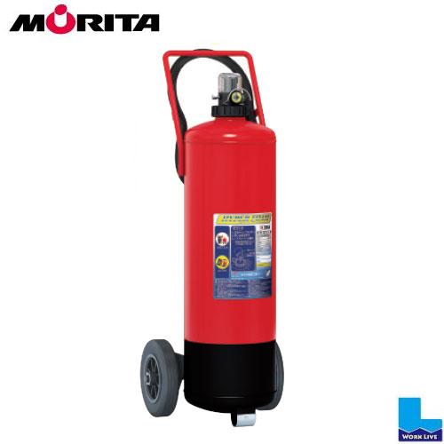 機械泡(水成膜)消火器20型 業務用 ハイパーフォーム FF20 モリタ宮田工業 2020年製