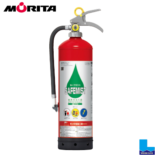 強化液(中性)消火器3型 セーフミスト VF3Aリサイクルシール付 モリタ宮田工業 2020年製