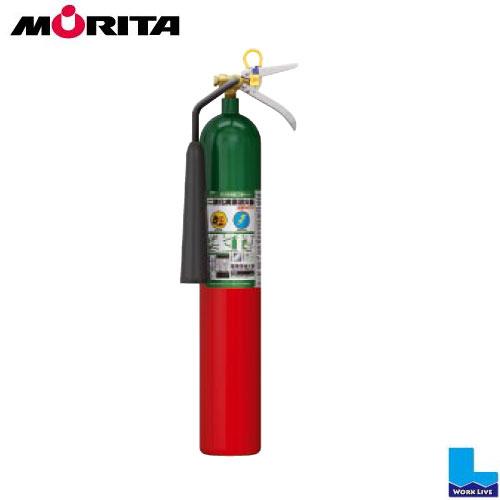 二酸化炭素消火器5型 業務用 モリタ宮田工業 MCF5 2020年製