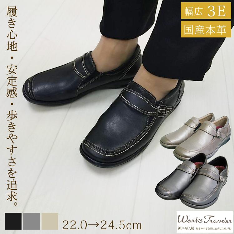 お年寄り必見!足が疲れない靴、歩きやすい人気の靴・シューズ(高齢者向け)のおすすめは?